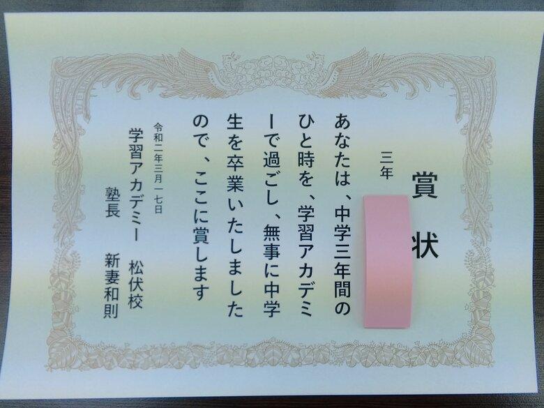 3月28日(土)にクイズ大会を実施致します!!