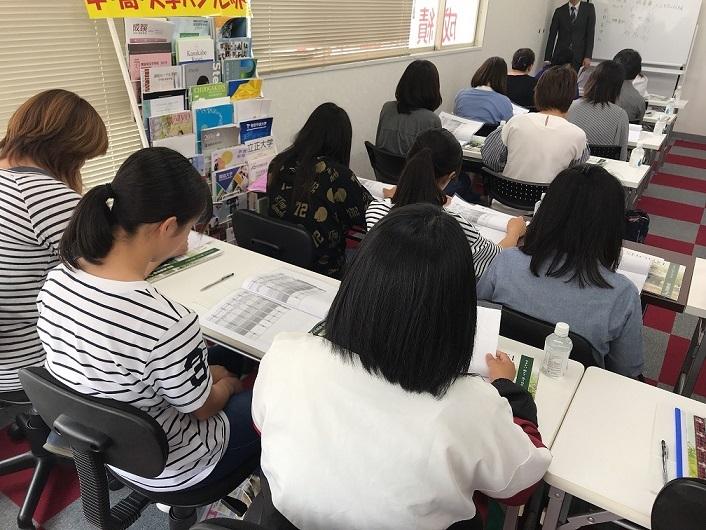 高校入試説明会①.jpeg
